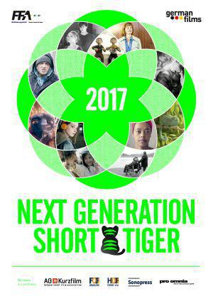 NEXT GENERATION SHORT TIGER 2017